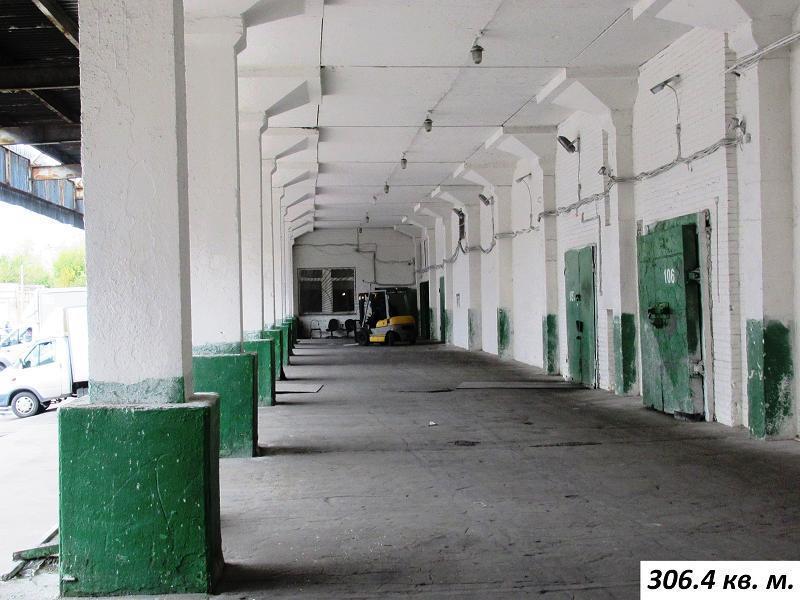 Поиск Коммерческой недвижимости Хорошевский 2-й проезд офисные помещения Кирова проезд