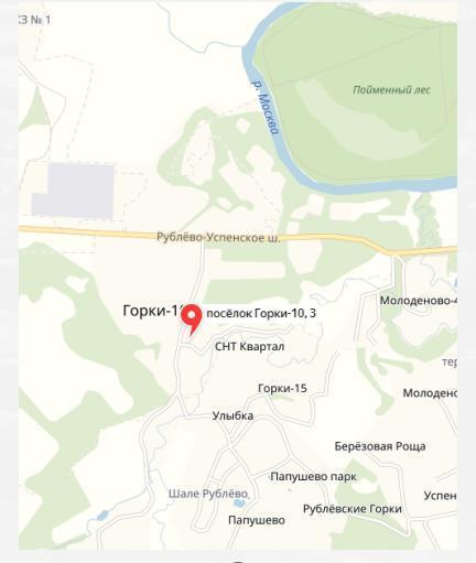 Московская область, Одинцовский район, поселок Горки-10