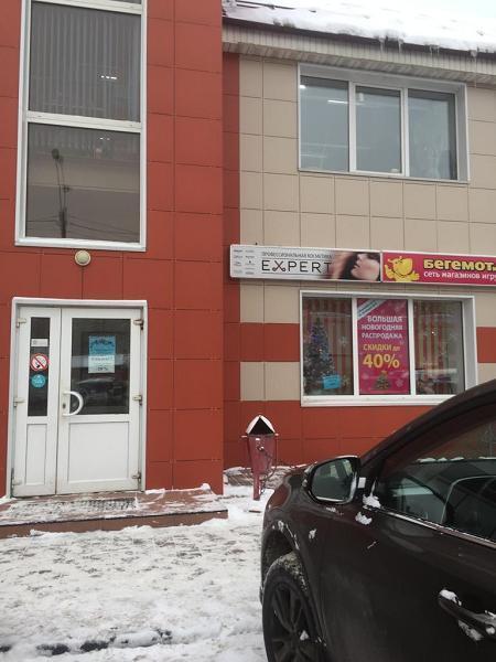 Московская область, Щелковский район, Щелково, Институтская ул., 27а