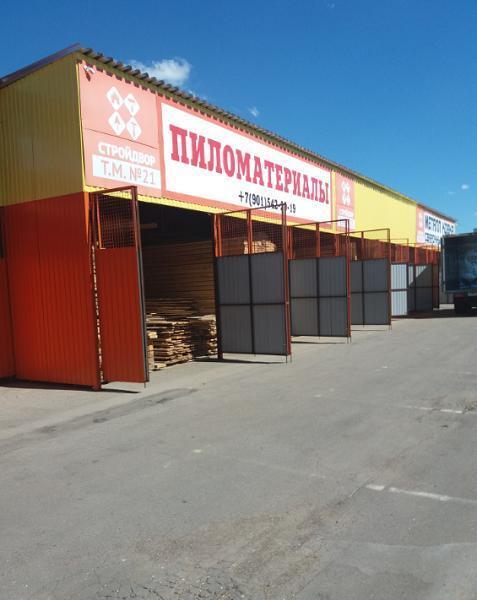 Warehouse в аренду по адресу Россия, Московская область, Жуковский, Кооперативная ул., с1