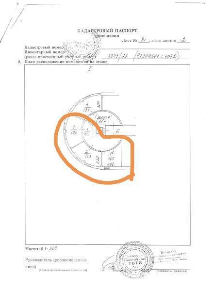 Аренда коммерческой недвижимости, 79м <sup>2</sup>, Москва, Олонецкий проезд,  4к2