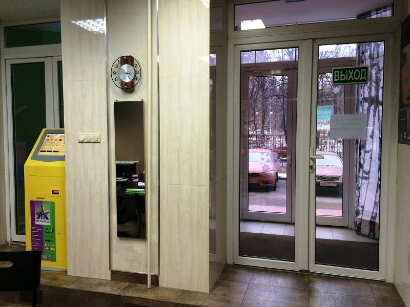 Аренда коммерческой недвижимости, 370м <sup>2</sup>, Москва, Вавилова ул.,  97