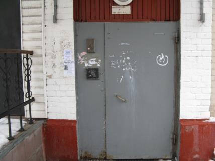 Аренда коммерческой недвижимости, 213м <sup>2</sup>, Москва, Шмитовский проезд,  7