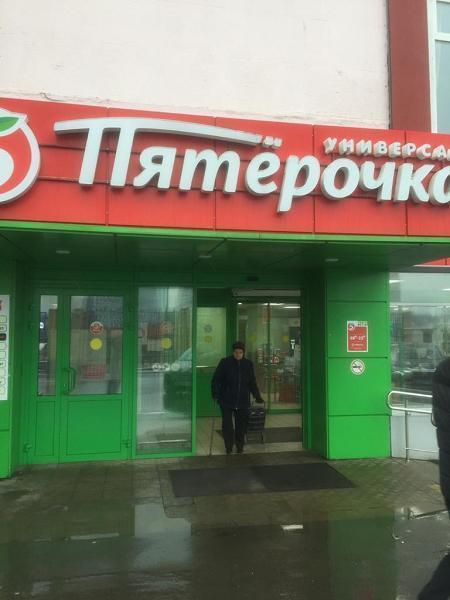 Аренда коммерческой недвижимости, 15м <sup>2</sup>, Москва, Вернадского пр-кт,  93