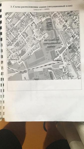 Аренда коммерческой недвижимости, 1500м <sup>2</sup>, Егорьевск, Парижской Коммуны ул.,  1б
