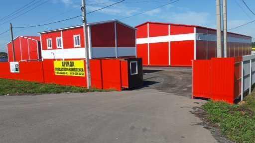 Аренда коммерческой недвижимости, 1200м <sup>2</sup>, Михнево