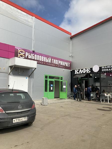 Аренда коммерческой недвижимости, 540м <sup>2</sup>, Котельники, Железнодорожная ул.