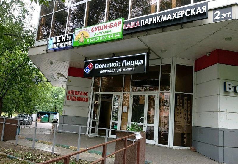 Аренда коммерческой недвижимости, 900м <sup>2</sup>, Москва, Коломенская наб.