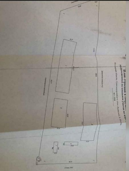 Аренда коммерческой недвижимости, 1716м <sup>2</sup>, Носово