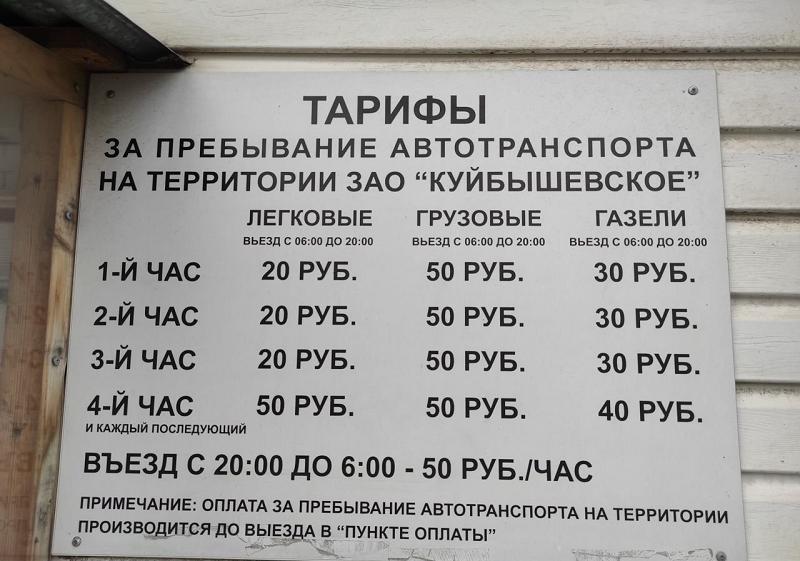 Аренда коммерческой недвижимости, 570м <sup>2</sup>, Москва, Открытое ш.