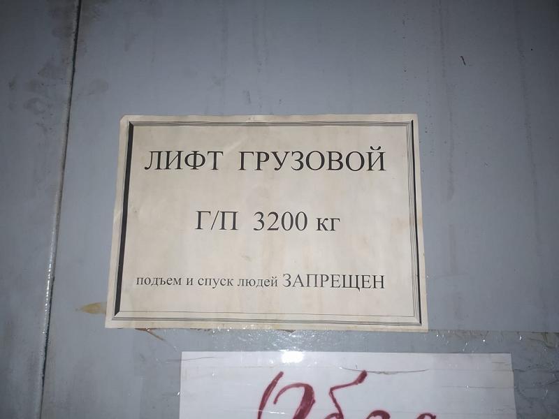 Аренда коммерческой недвижимости, 75м <sup>2</sup>, Москва, Сормовский проезд,  9