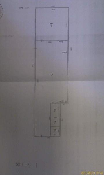 Аренда коммерческой недвижимости, 600м <sup>2</sup>, Одинцово