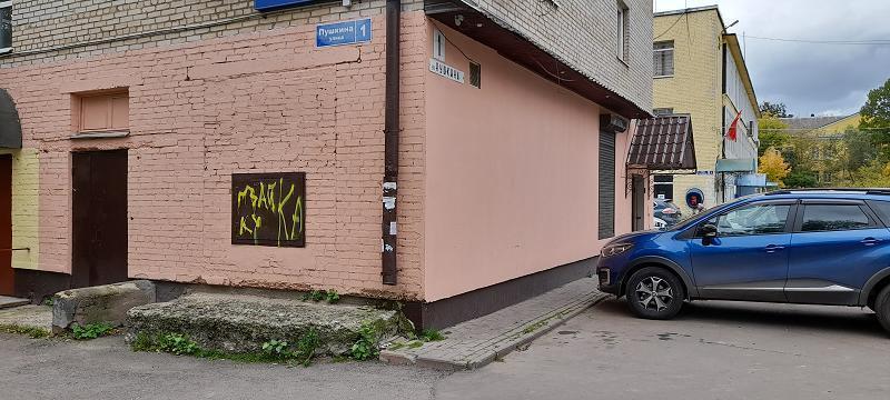 Аренда коммерческой недвижимости, 70м <sup>2</sup>, Кощейково