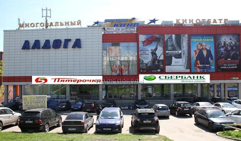 Тц Диванов Московская Область