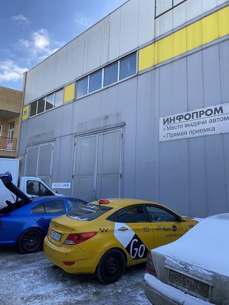 Продажа коммерческой недвижимости, 730м <sup>2</sup>, Москва, Шоссейный проезд,  10