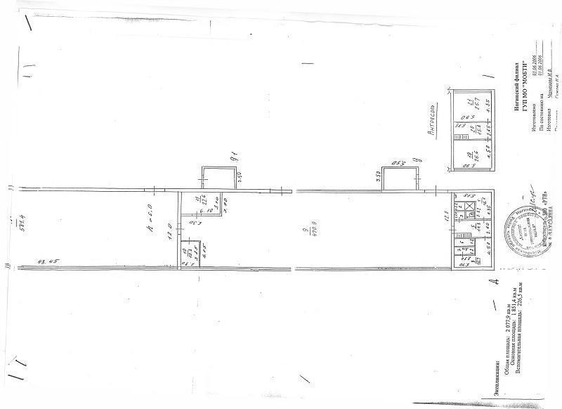 Продажа коммерческой недвижимости, 1500м <sup>2</sup>, Ногинск, Кардолентный проезд,  5